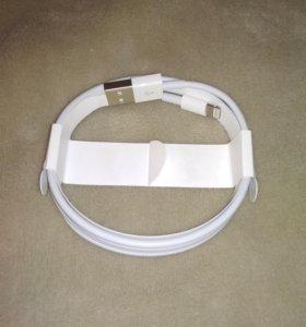 Провод USB lightning iPhone Оригинальный