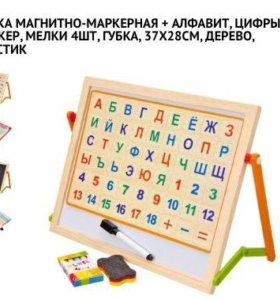 Магнитно-маркерная доска + алфавит, мелки и тд