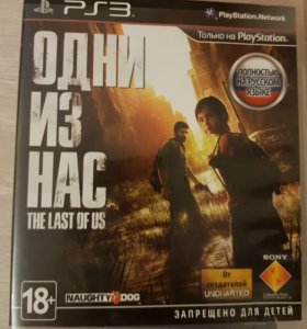 Диск на sony PS3