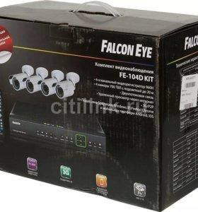Комплект видеонаблюдения с жёстким диском на 500Gb