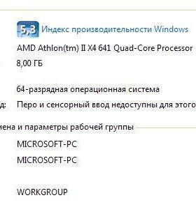 Компьютер системны блок