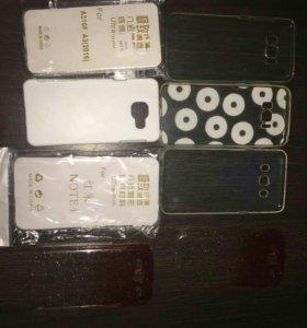 Чехлы на многие телефоны.