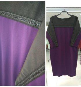 Платье Дама XXXL