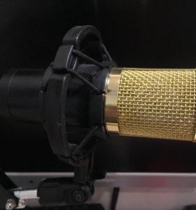 Студийный микрофон + стойка
