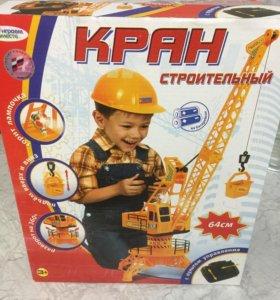 Детский подъёмный кран