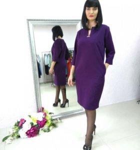 Платье ДаМа L:XXXL