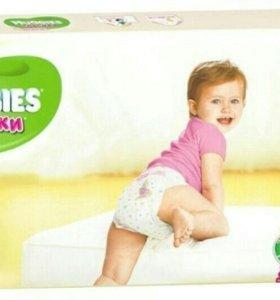 Трусики HuGGies 2 упаковки