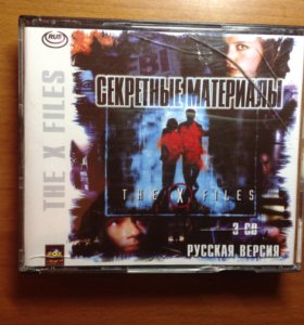 Секретные материалы (1998)