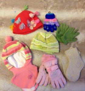 Шапки и перчатки за шоколадку