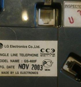 Домашний телефон. LG
