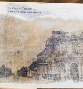 Доска декоративная «старый Тамбов»