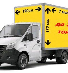 Грузовые перевозки до 3-х тонн по городу Тихорецк