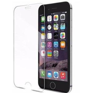 стекло для iPhone 7/6/6s Plus