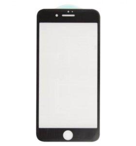 стекло iPhone 8/7 Plus 4D с рамкой (черное)