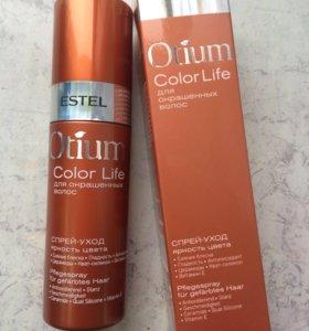 Спрей для окрашенных волос от ESTEL OTIUM