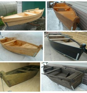 Лодки деревянные