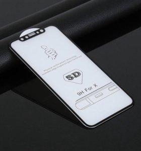 5D закалённое стекло для IPhone X