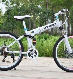 Велосипеды Land Rover