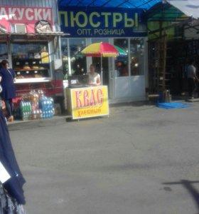 Торговая точка по продаже Кваса, Лимонада