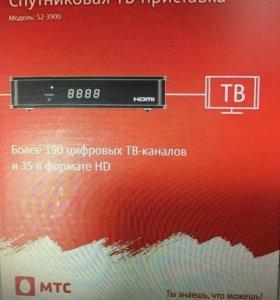 Спутниковая приставка МТС S2-3900 НОВАЯ