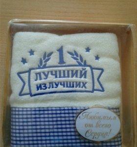 Полотенце в подарочной упаковке