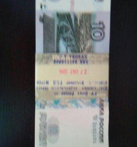10 рублей, 1 корешок, новый