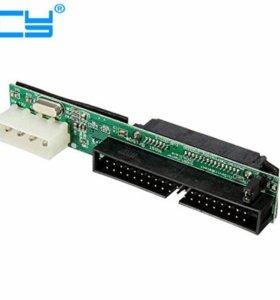 2 в 1 SATA IDE конвертер IDE SATA адапте