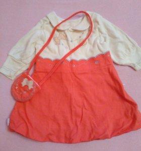Платье детское. Размер 68