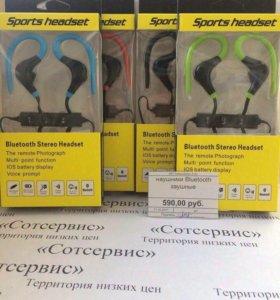 Наушники спортивные Bluetooth