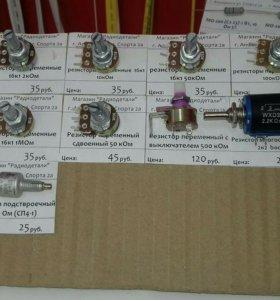 Резистор переменный в ассортименте