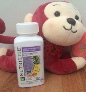 Нутрилайт Амвей Мультивитамины для детей