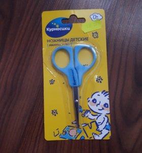 Новые детские маникюрные ножницы