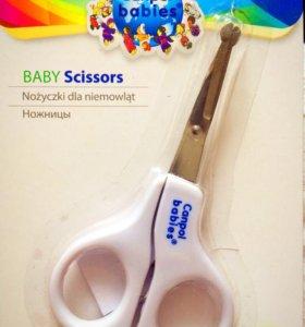 Ножницы для новорожденных canpol babies