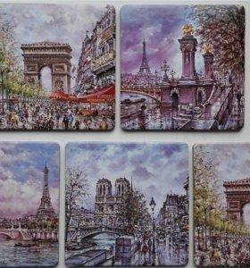 Подставки под стаканы Париж