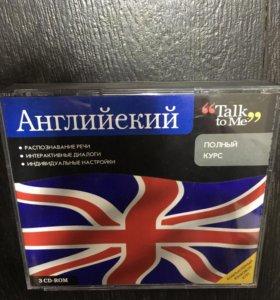 Английский полный курс