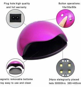 Новая Лампа для сушки ногтей гибрид 48 вт