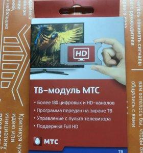 Комплект с тв модулем MТС ТВ