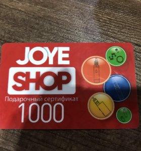 Подарочный сертификат, карта joye shop