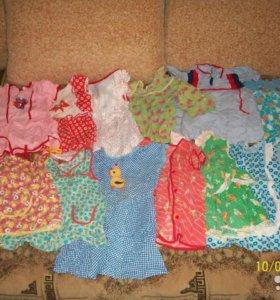 Платья с рождения до 3 лет