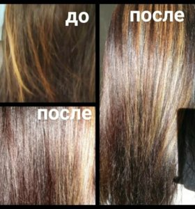 Ламинирование волос/стрижки/покраски