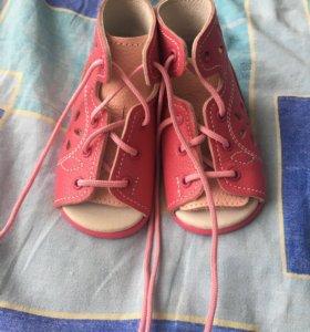 17 размера туфельки
