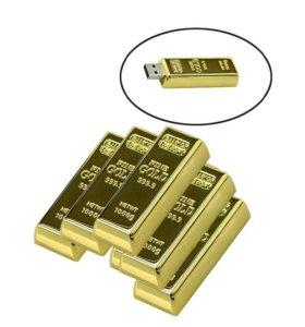Флешка новая слиток золота