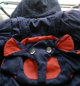 Демисезонная детская куртка