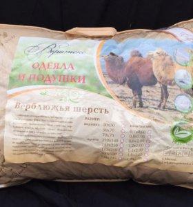 Подушка 50*70 верблюжья шерсть/тик