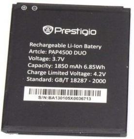 Аккумуляторная батарея для Prestigio 4500