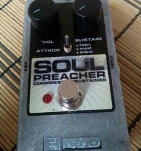 SOUL PREACHER