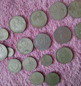 Монеты с 1961-1996