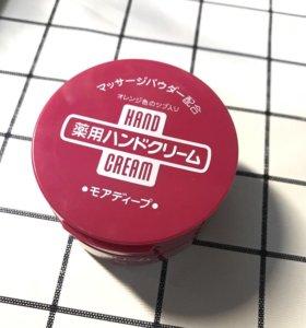 Shiseido универсальный крем для рук