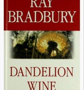 """Книга """"Вино из одуванчиков"""" на английском"""