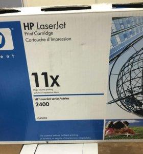 Картридж HP LaserJet 2400 Q6511A, Q6511X